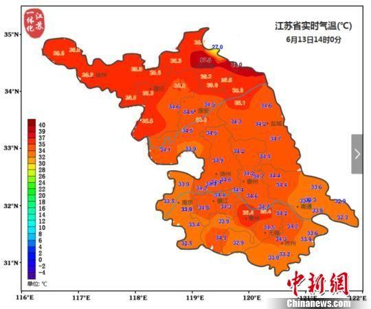 江苏省气象台13日发布的实时气温图上, 各地红火一片。 杨颜慈 摄