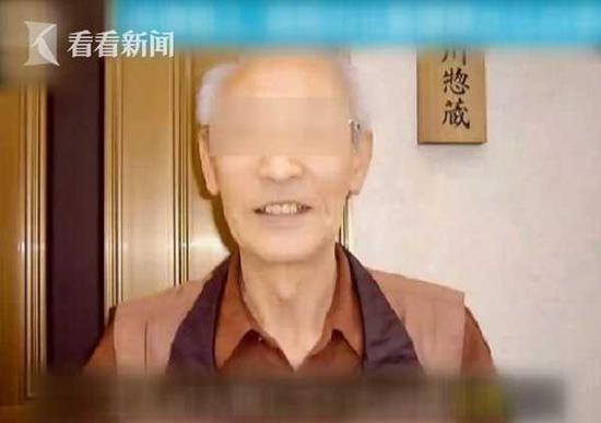 西川惣(zǒng)藏