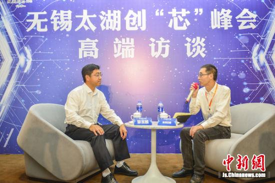 """2018无锡太湖创""""芯""""峰会的高端访谈环节。"""