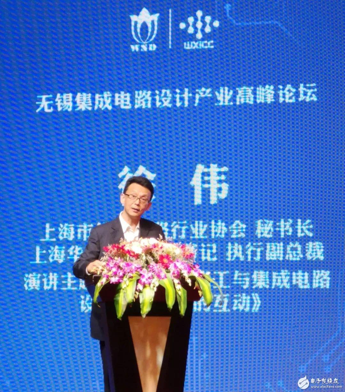 """华虹宏力徐伟表示作为全球领先的特色工艺纯晶圆代工企业,将与合作企业共创""""芯""""梦想"""