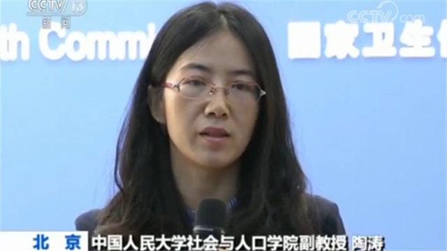 中国人民大学社会与人口学院副教授陶涛