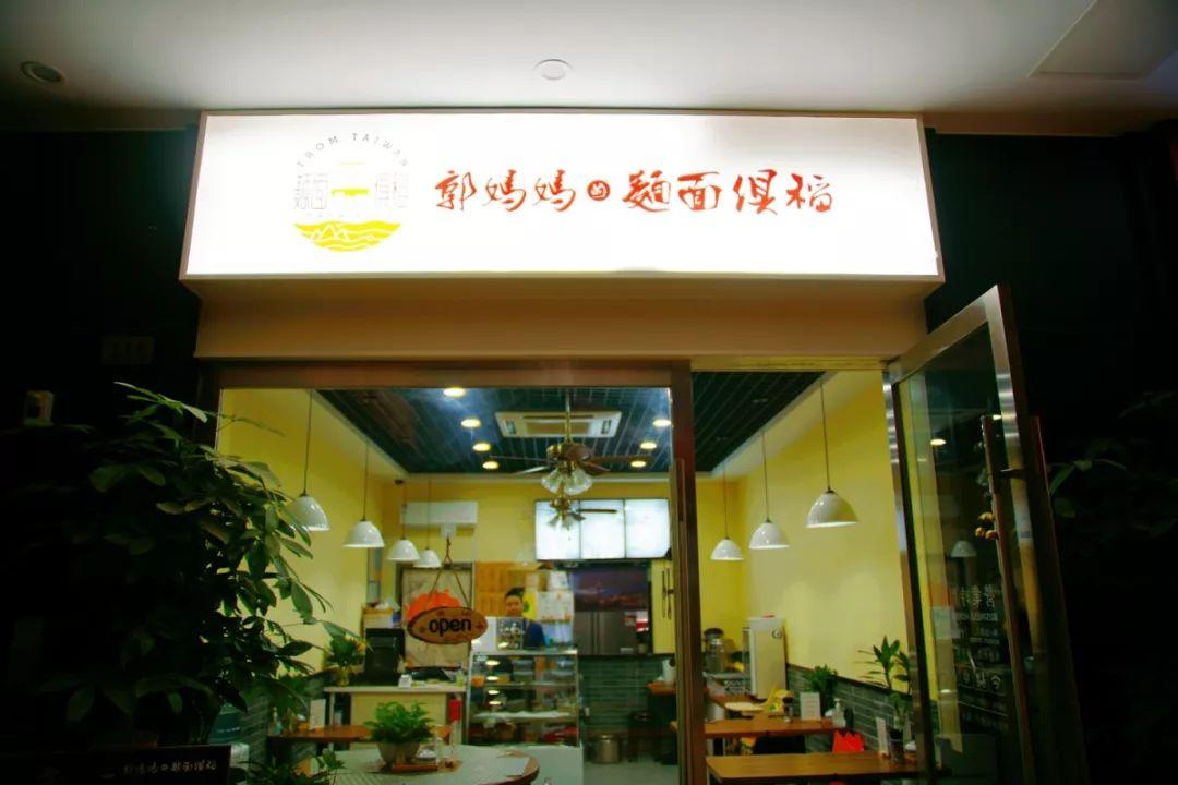 网红小吃是时下最in美食?全部人们无锡本助小吃实名抗拒!