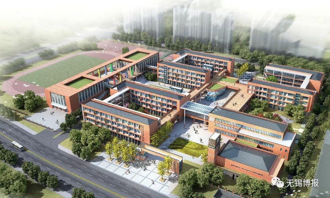 学校!无锡新续建和开工136所小学!跨重磅级图片