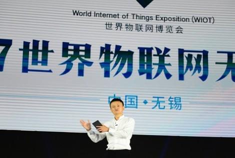 阿里巴巴集团董事局主席马云在物博会上演讲