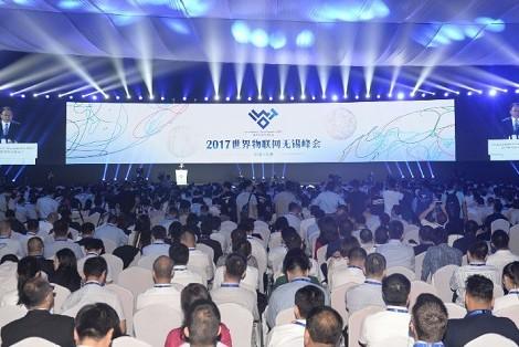 江苏省委常委、无锡市委书记李小敏在物博会上致辞
