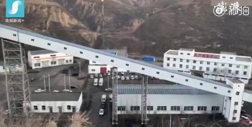 陕西神木发生煤矿事故 被困21人全部遇难
