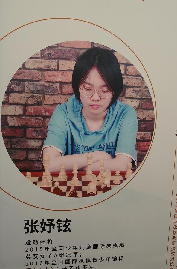 第七届国际象棋女子名人赛暨明星混双对抗赛将在荡口古镇开赛